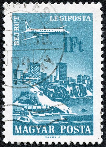 Plane over Beirut,Hungary stamp stock photo