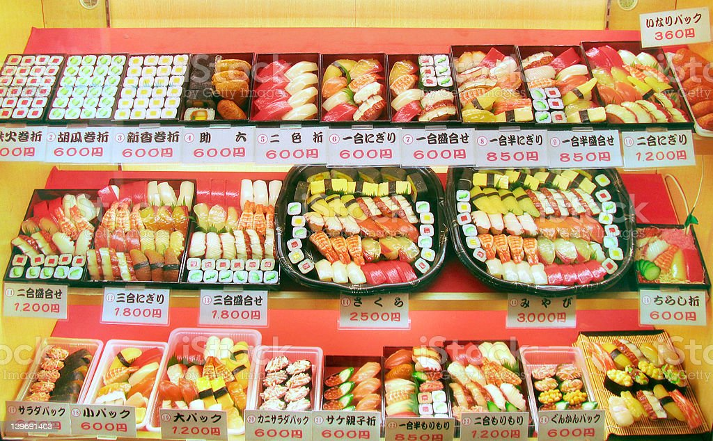 Plastic Sushi Display royalty-free stock photo