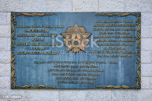 istock Plate who was awarded the order of victory of the second world war-Zhukov, Stalin, Vasilevsky, Eisenhower, Montgomery, Tito, Mihai 1, Rolya-Zhimersky. 1187148454