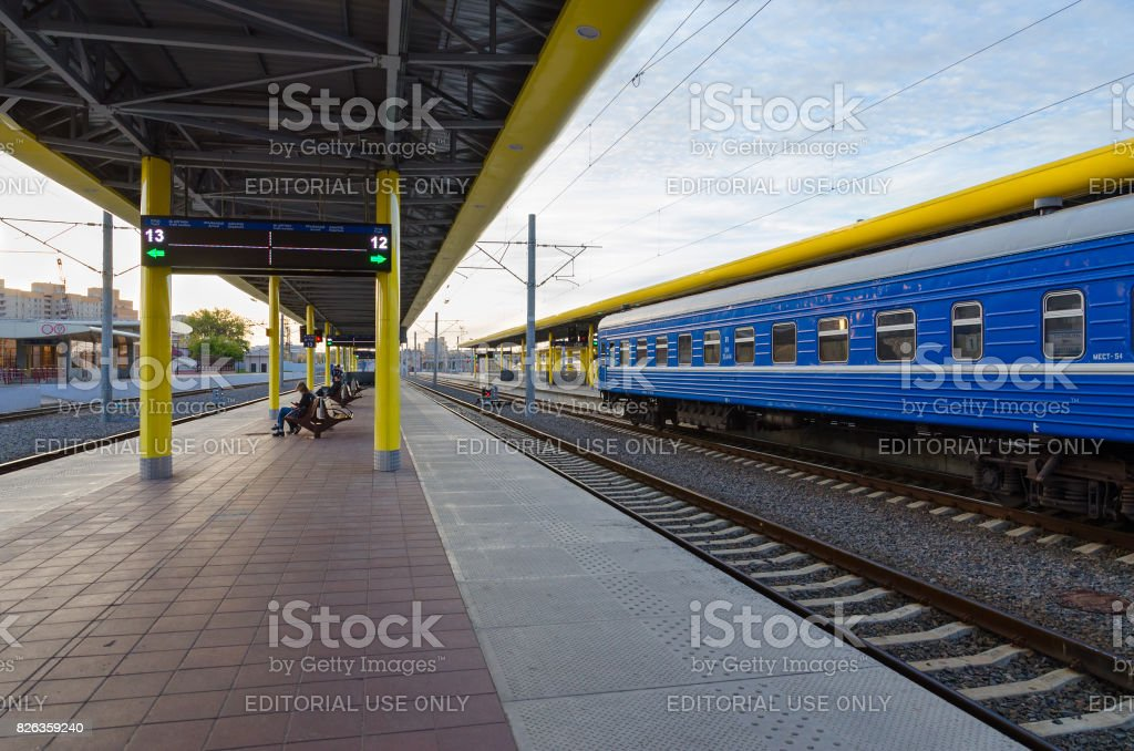 Platform of railway station, Minsk, Belarus stock photo
