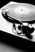 istock DJ! Play my music! 182762049
