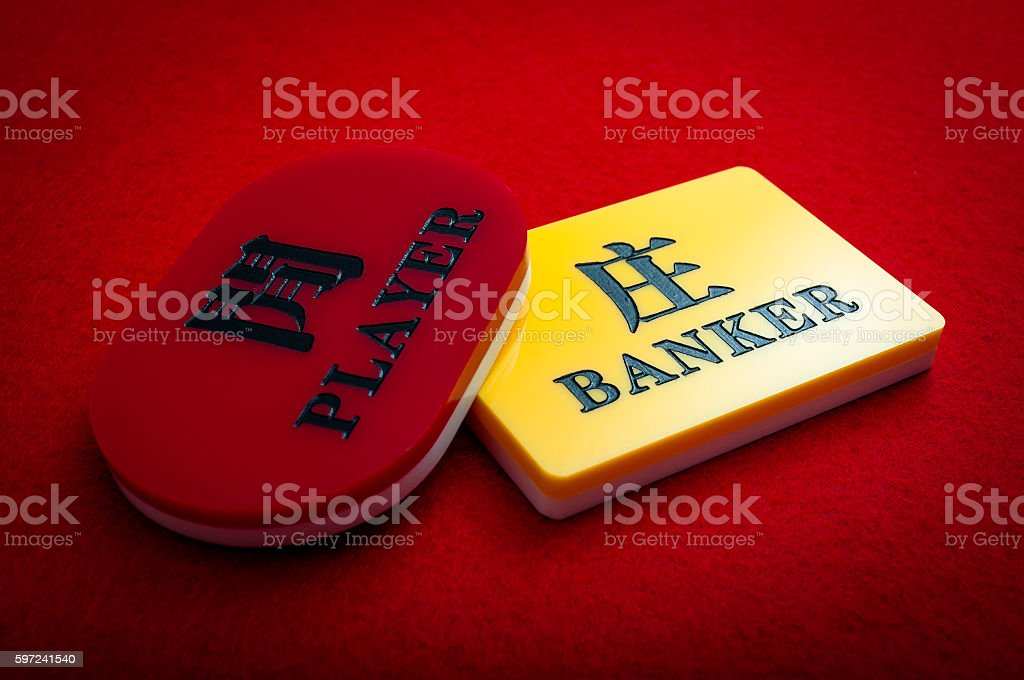 Player or banker are the options in Baccarat stock photo