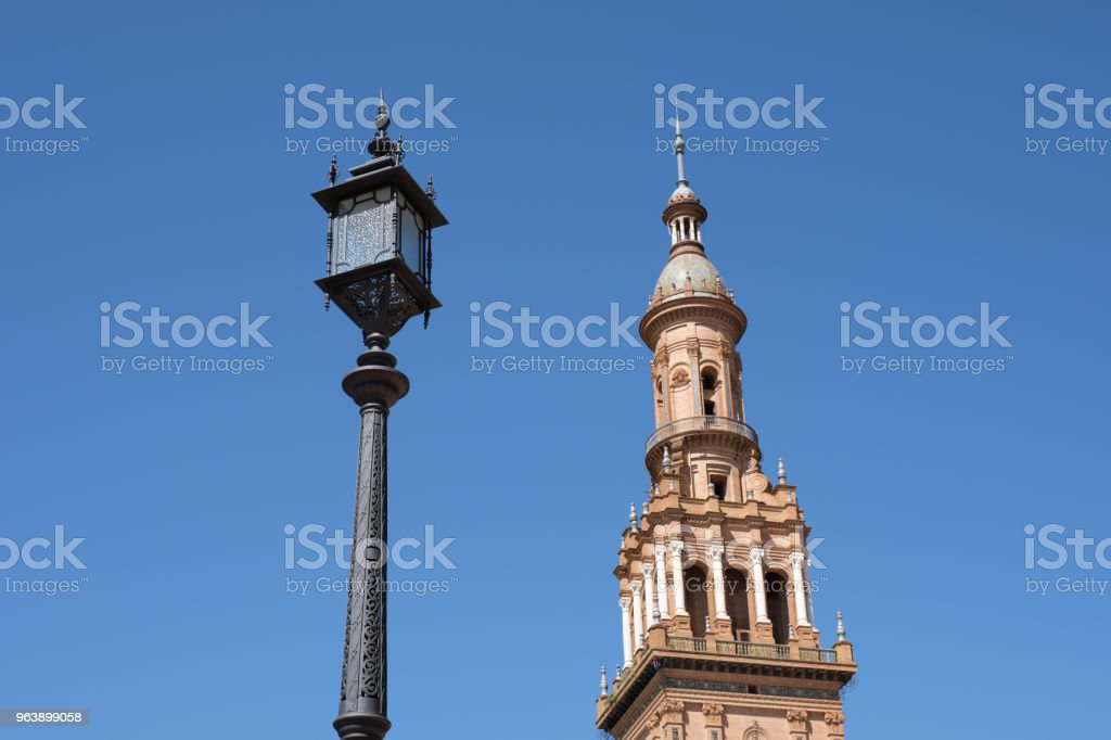 Plaza de Espana in Sevilla, Spanien (Andalusien) - Royalty-free Andalusia Stock Photo