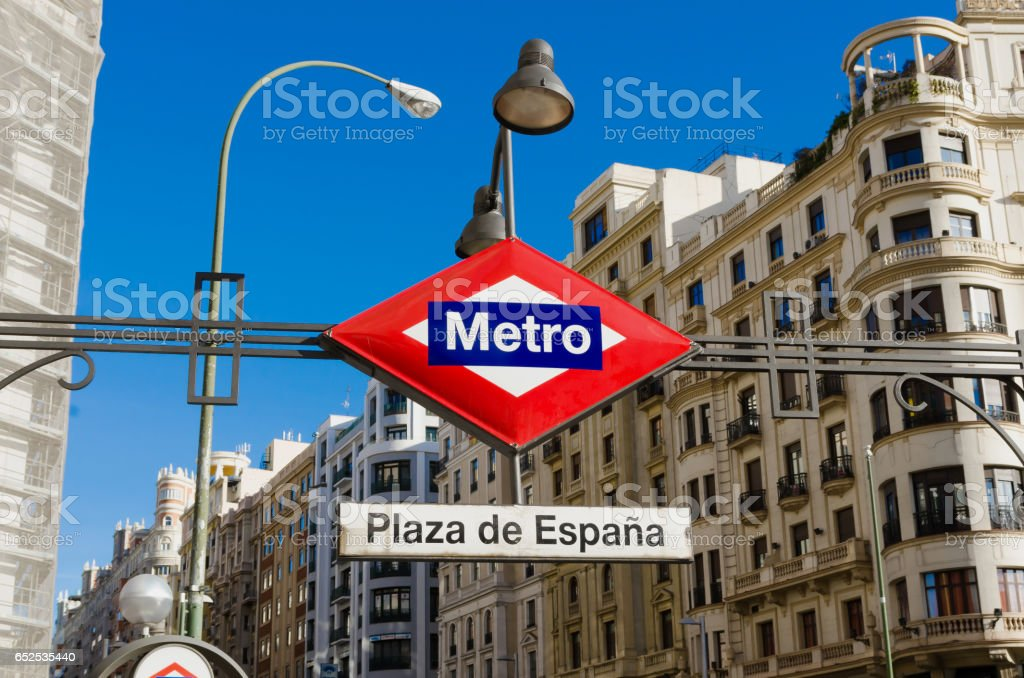 Plaza de espana metro station stock photo