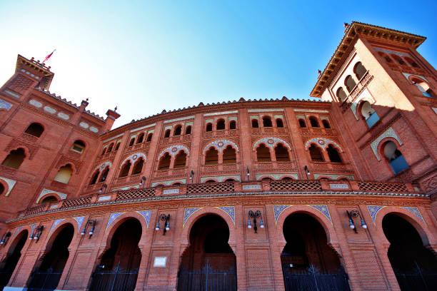 Plaza de Toros de Las Ventas (Las Ventas del Espiritu Santo), a famous bullring located in Madrid, Spain stock photo
