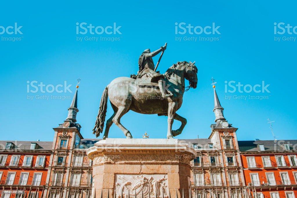 Plaza Mayor in Madrid royalty-free stock photo