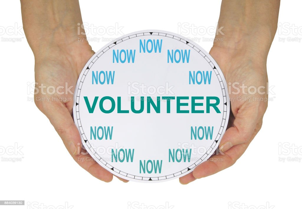 Please volunteer NOW stock photo