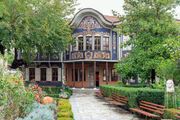 Plovdiv Regional Ethnographic Museum stock photo