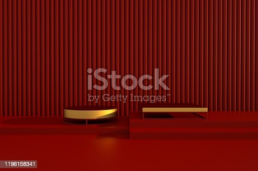 1049530612 istock photo Podium in abstract minimalism composition 1196158341
