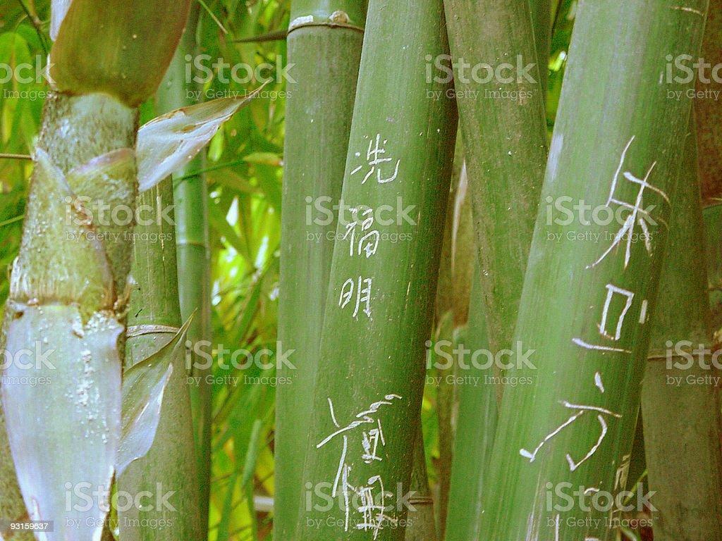 poem on bamboo royalty-free stock photo