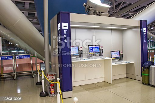 istock OSAKA, JAPAN - MARCH 14, 2018: Point free internet service for the tourist inside the Kansai International Airport (KIX), Japan. 1080313006
