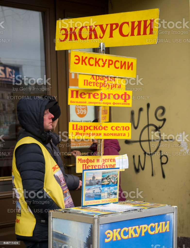 Point of Sale for the sale of tours on the Nevsky Prospect St. Petersburg stock photo