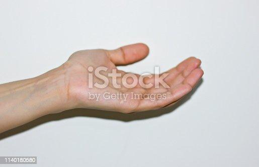 istock Pointing 1140180580
