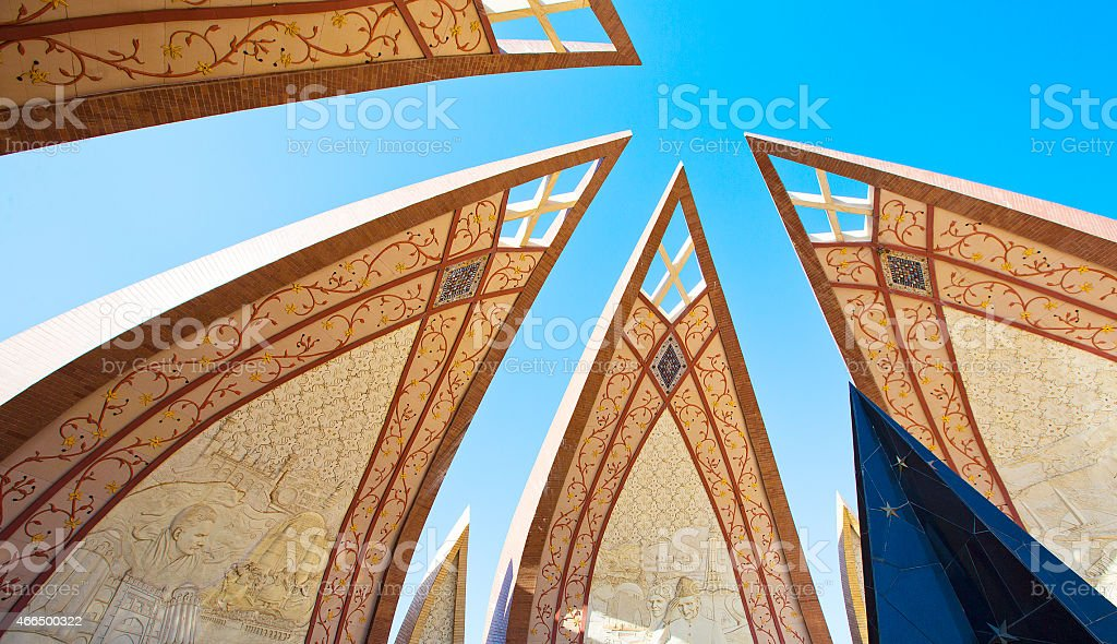 Points of The Pakistan Monument stock photo