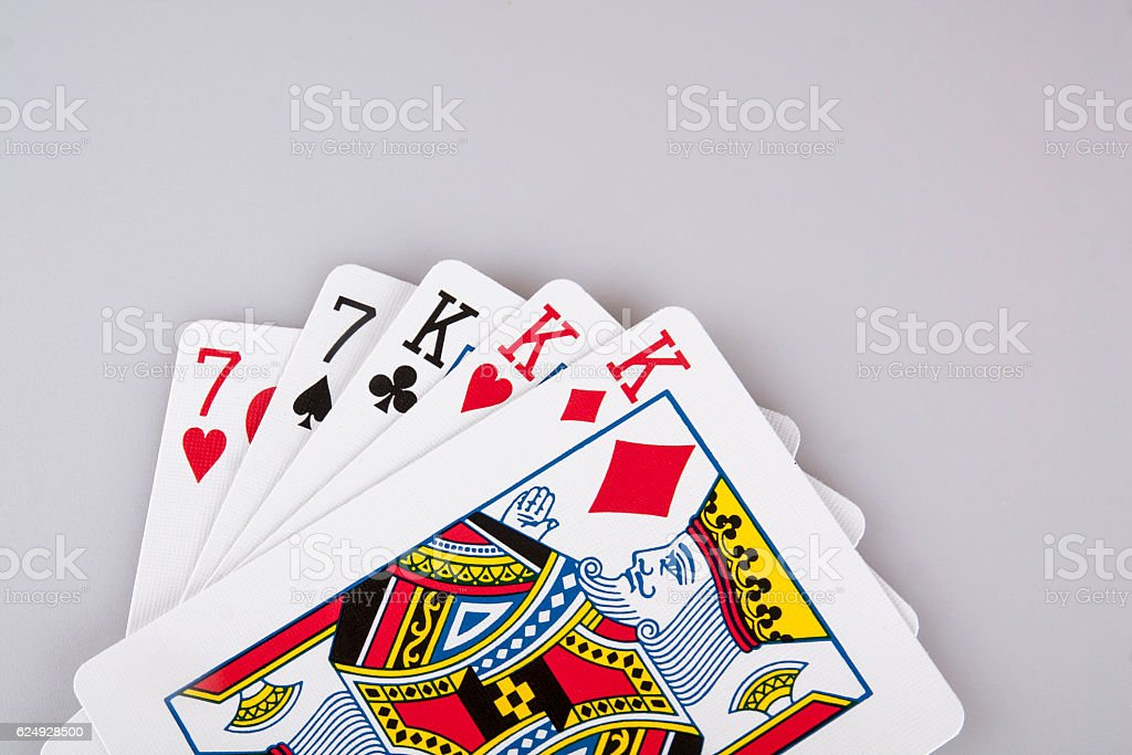 天风证券股份有限公司首次公开发行股票网下初步配售结果及网上中