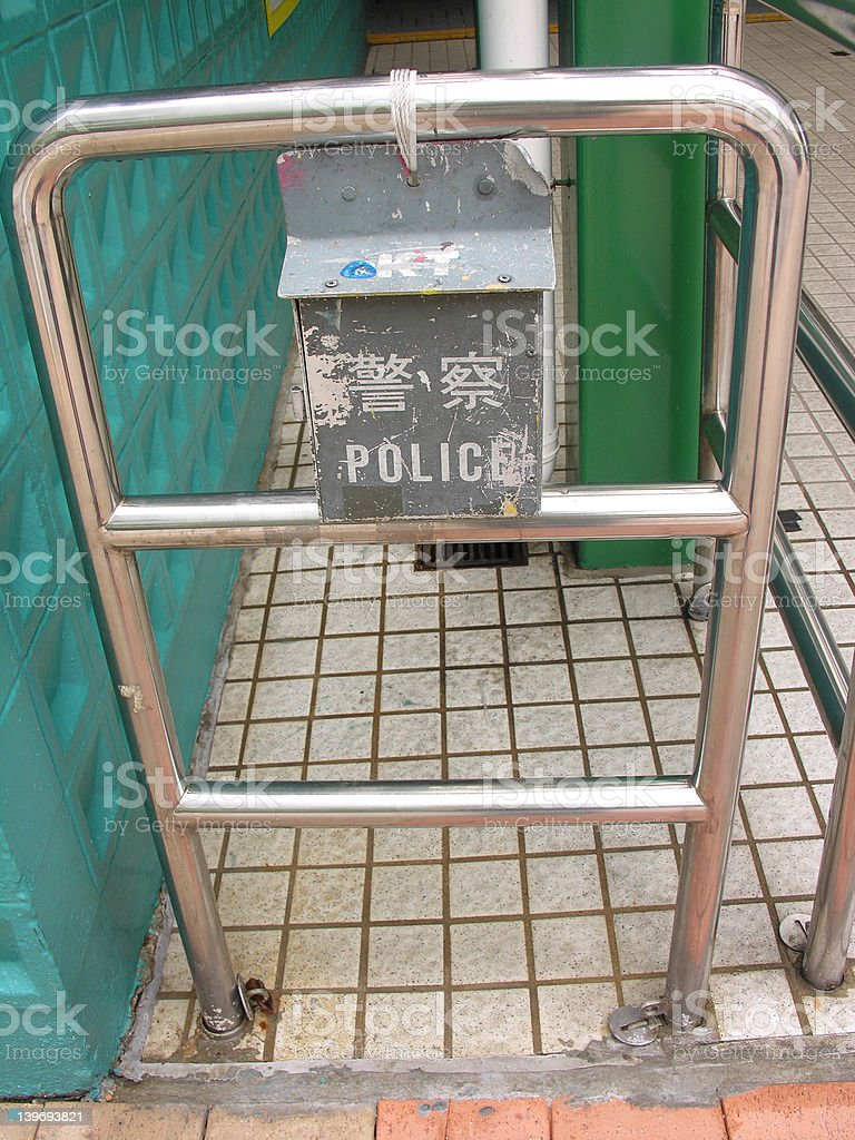 police box stock photo