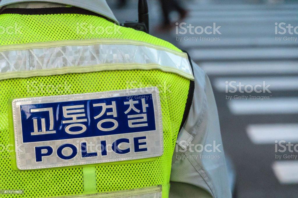Police uniform in Seoul, South Korea stock photo