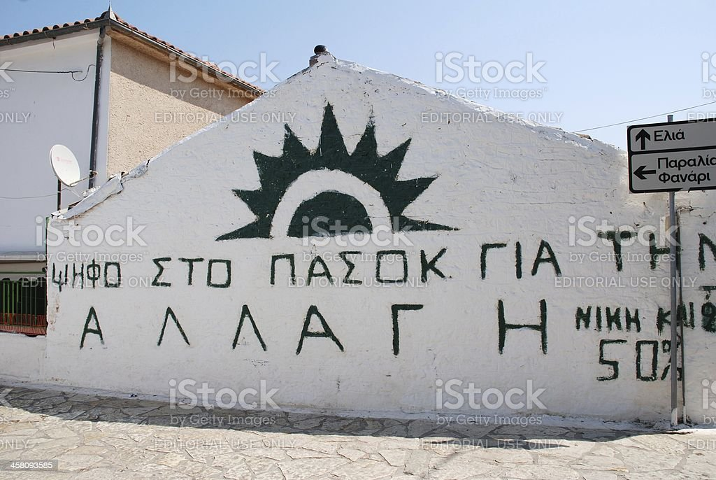 Political slogans, Meganissi stock photo