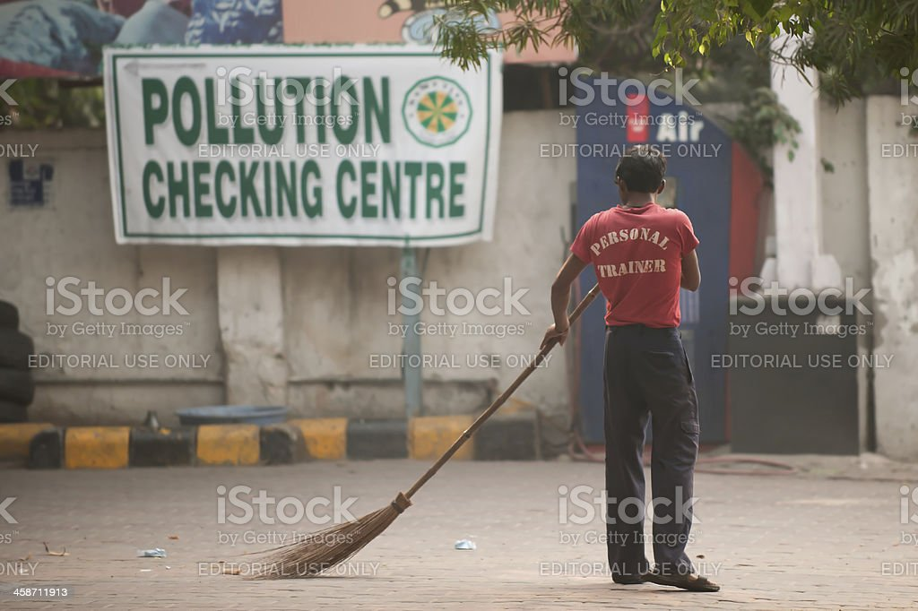 Pollution Checking Centre stock photo