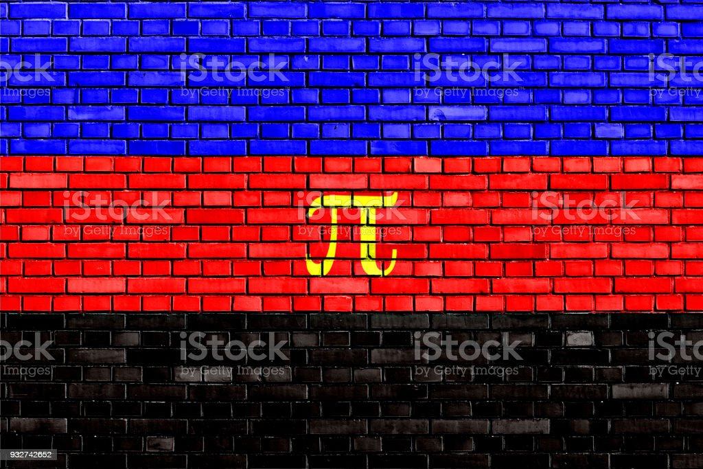 Polyamory Flag Painted On Brick Wall Stock Photo & More