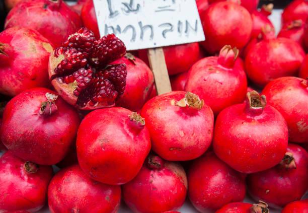 Granatapfel auf dem Markt – Foto