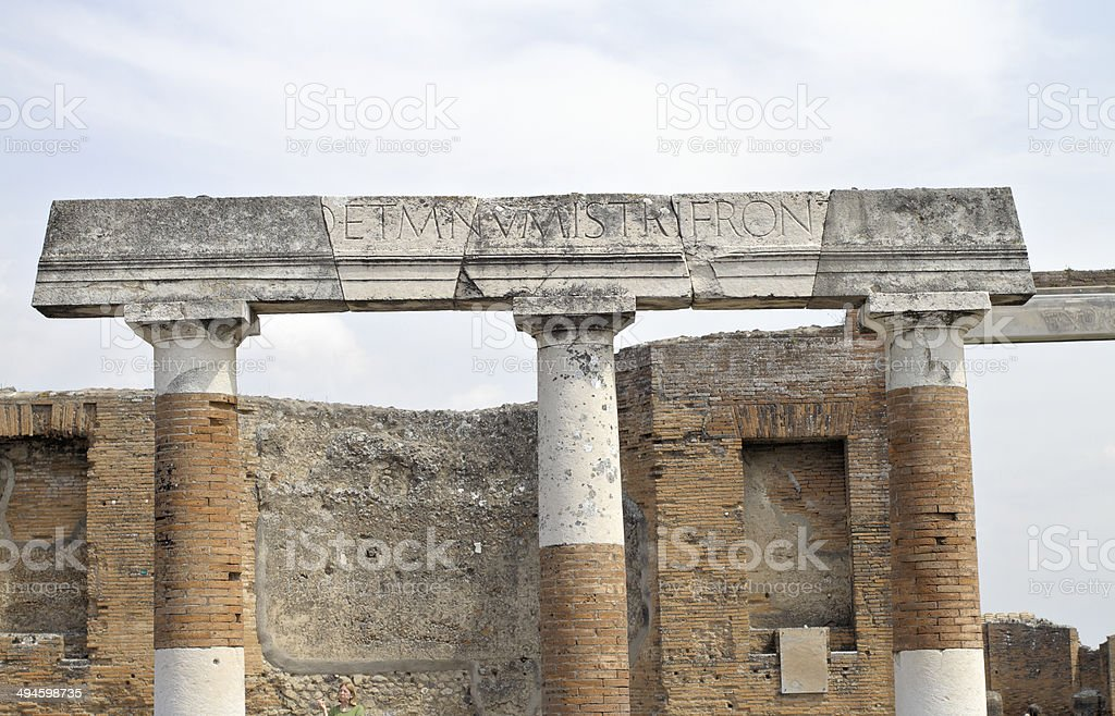 Pompeii forum entablature to the Building of Eumachia royalty-free stock photo