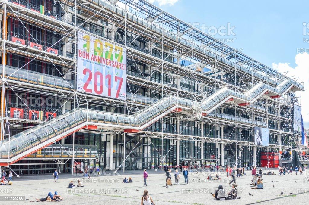 Pompidou Center in Paris stock photo