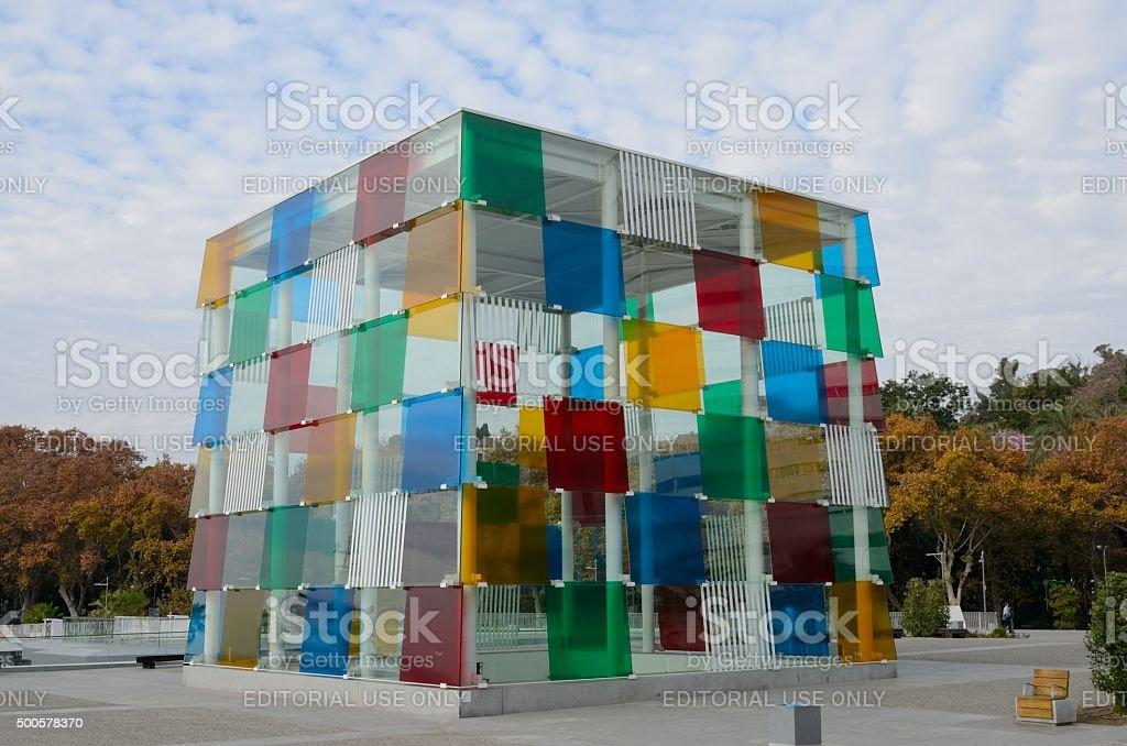 Pompidou centre in Malaga stock photo
