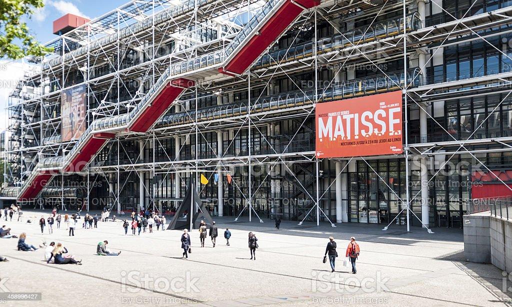 Pompidou Centre in Paris, France stock photo