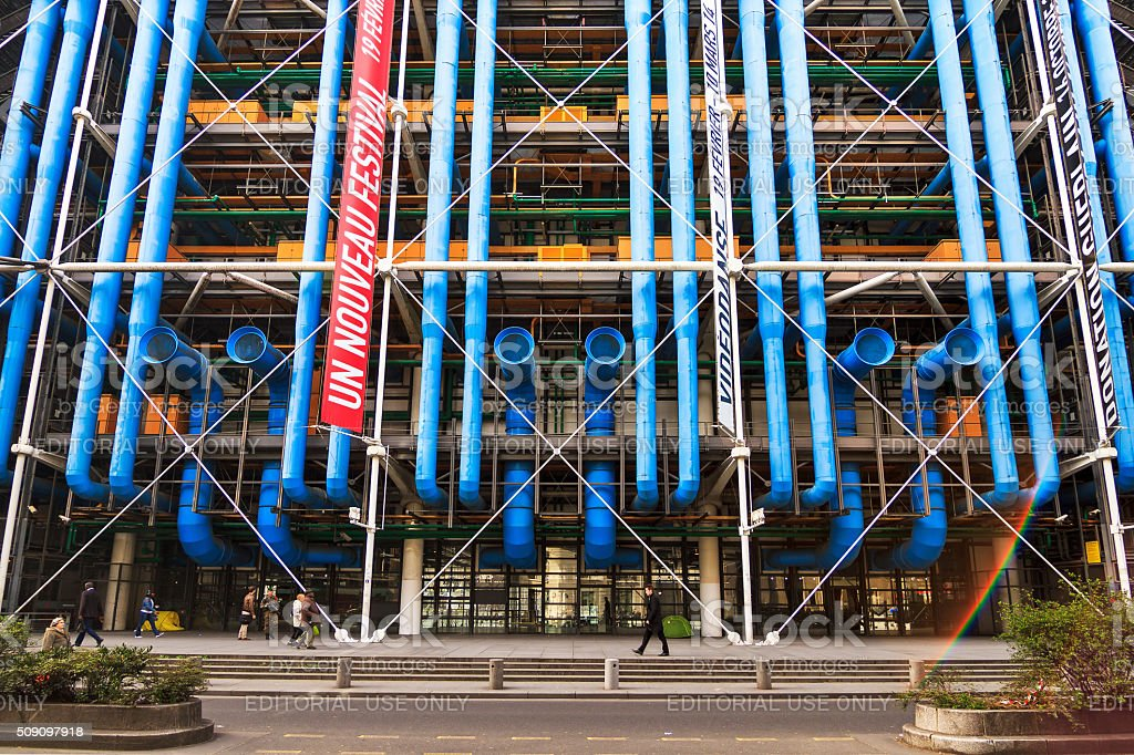Pompidou museum stock photo