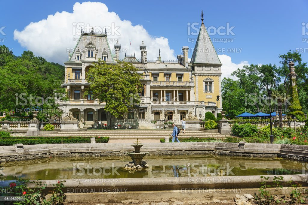 YALTA, CRIMEA, RUSSIA - JUNE 07.2016: Pond in the Park of Massandra Palace of Emperor Alexander III . stock photo