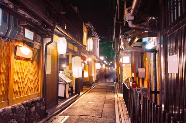 京都夜の先斗町 - 名所旧跡 ストックフォトと画像
