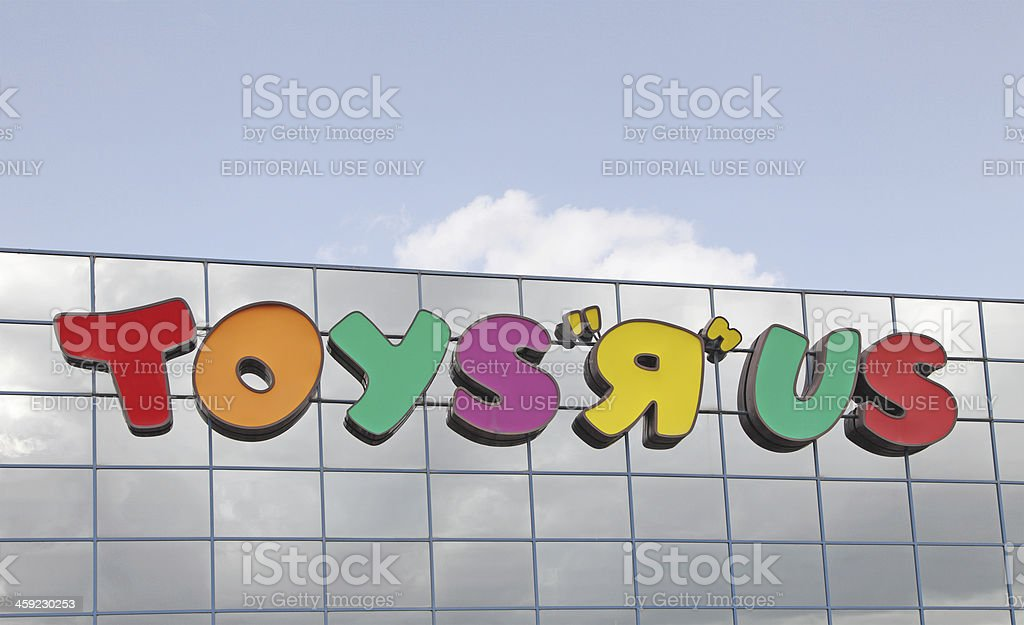 popular toy shop,Toys 'R' Us. royalty-free stock photo