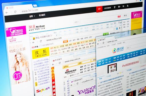 Shenzhen, China - March 24, 2013: Most popular web portals of China, including NetEase,Sohu,Sina,Yahoo.cn and QQ.com