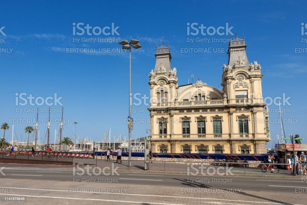 The old customs building of the Port of Barcelona , Catalonia, Spain,...
