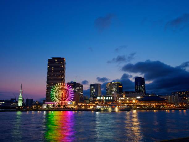 Port of Kobe Naka Pier stock photo