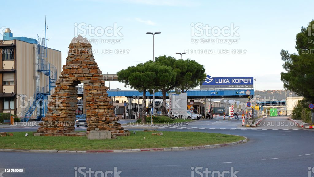 Port of Koper stock photo