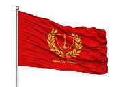 Port Said City Flag On Flagpole, Egypt, Isolated On White Background
