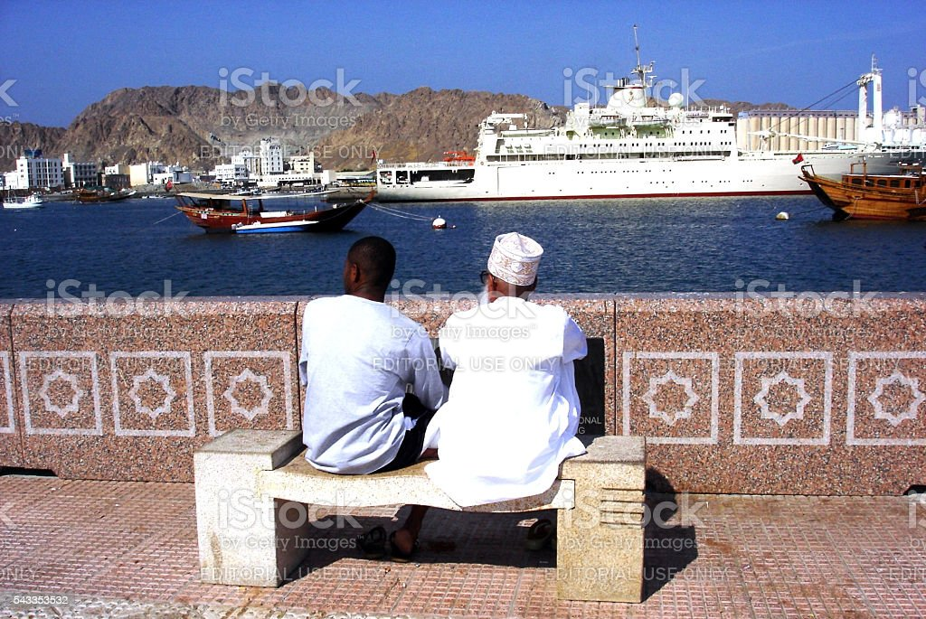 Port Sultan Qaboos - Muscat Port - Oman stock photo