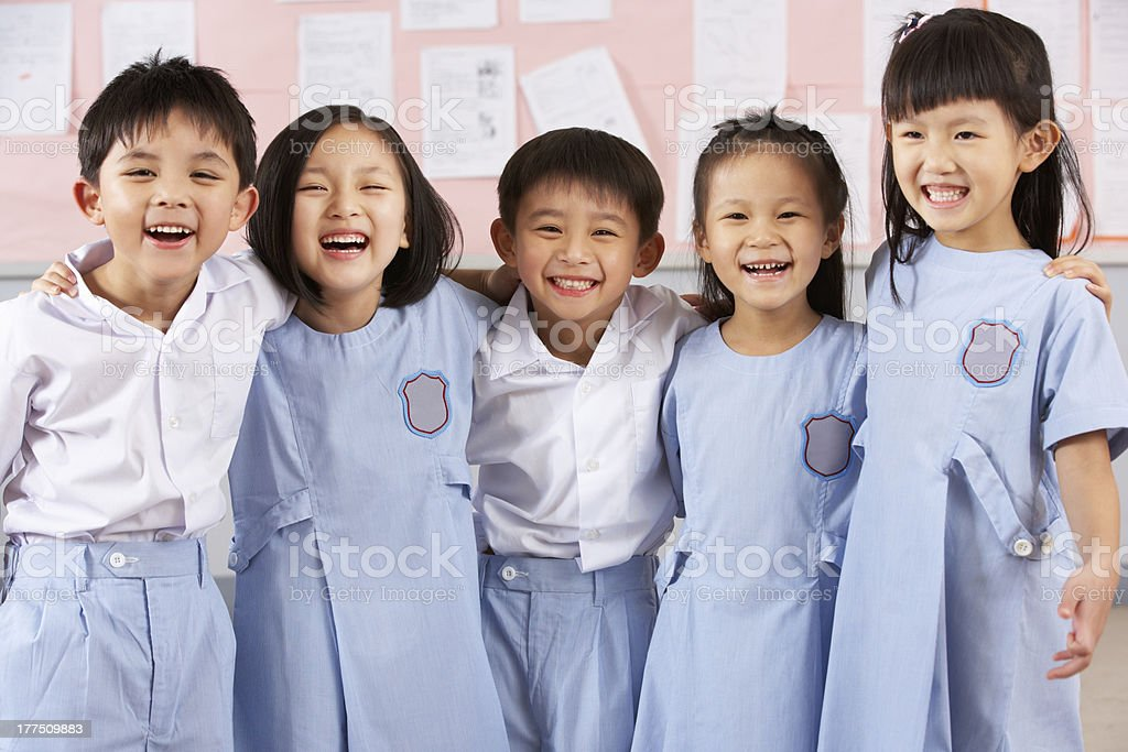 Portait Of Students In Chinese School Classroom stock photo