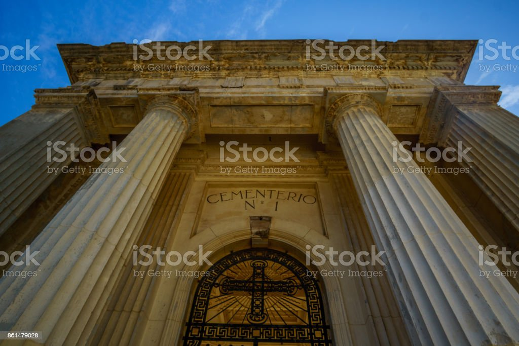 Portal of cemetery number two in Valparaiso - Chile stock photo