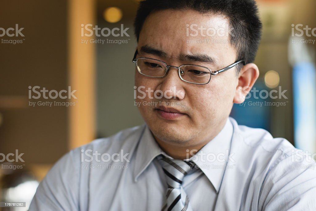 portrait asian office employee royalty-free stock photo