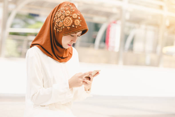 Portrait happy muslim young woman stock photo