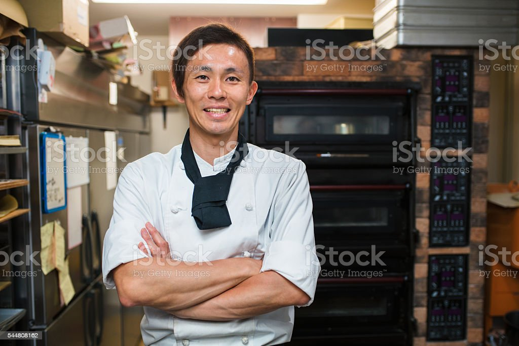 Portrait of a baker stock photo