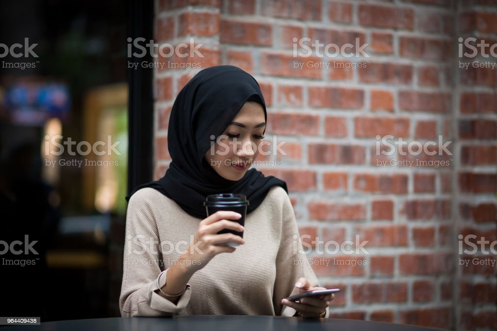 Portrait of a confident young Muslim woman - Royalty-free 20-24 Years Stock Photo