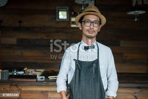 Portrait of a craftsman. Okayama, Japan.