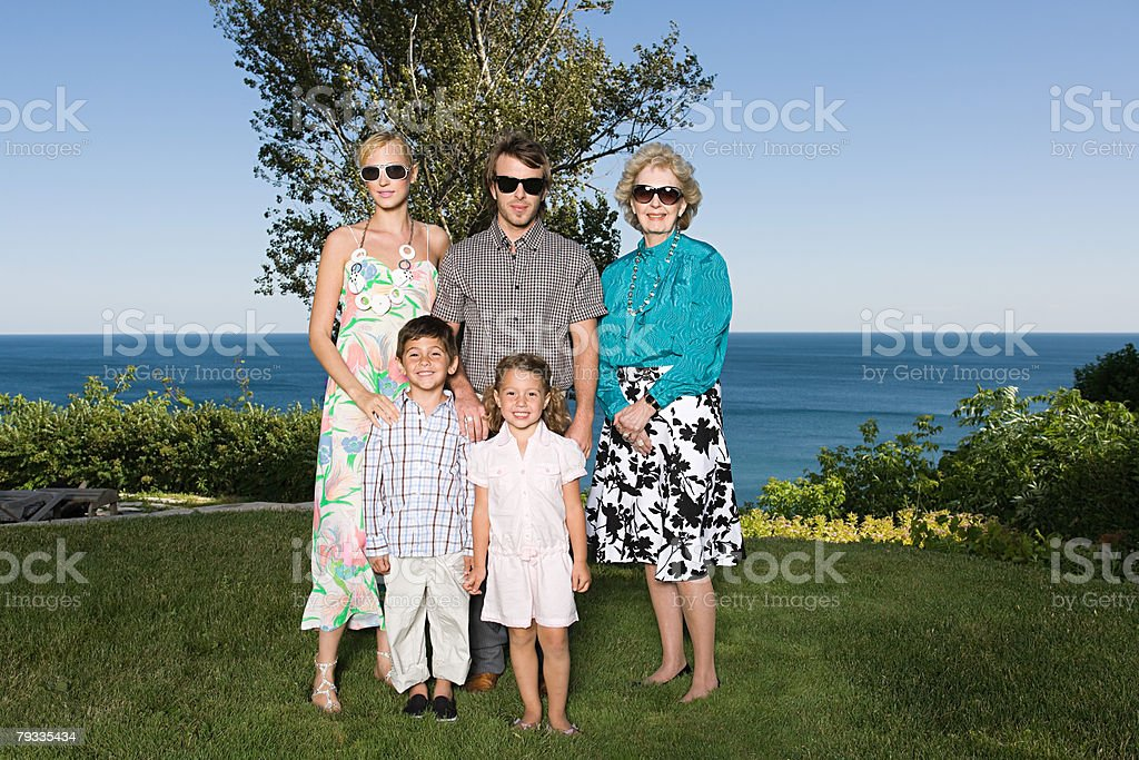 Portrait of a family royalty-free stock photo