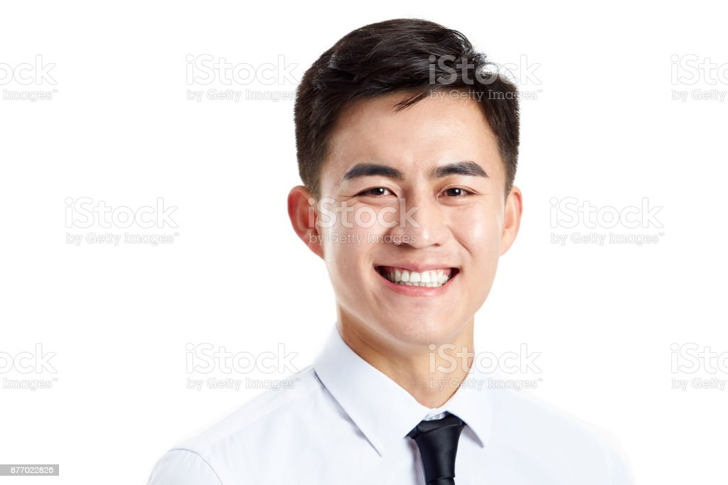 portrait of a happy young asian business man stock photo