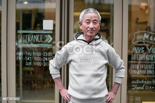 istock Portrait of a senior Japanese man 867767640