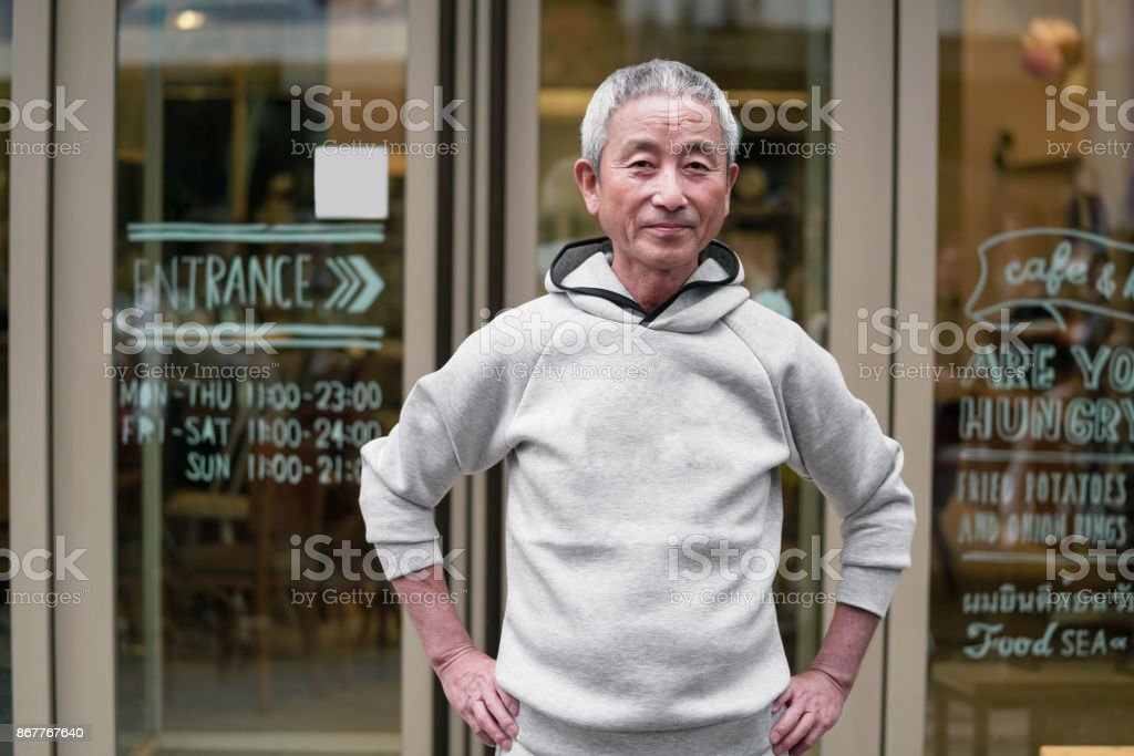 Portrait of a senior Japanese man stock photo